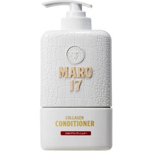 MARO(マーロ)17 コラーゲンスカルプコンディショナー ポンプ 350ml ストーリア