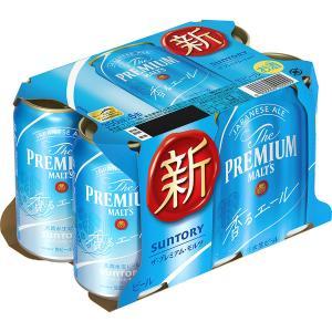 サントリー プレミアムビール プレミアムモルツ 香るエール 350ml 6缶|y-lohaco