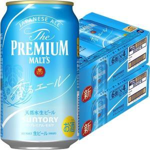 サントリー プレミアムビール プレミアムモルツ 香るエール 350ml 48缶 y-lohaco