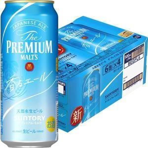 サントリープレミアムモルツ 香るエール 500ml 24缶|y-lohaco