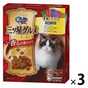 銀のスプーン 三ツ星グルメ 猫用お魚レシピ4種のアソート 200g(20g×10袋) 3個 国産 ユニ・チャーム y-lohaco