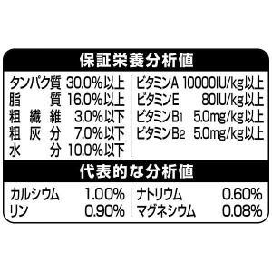 銀のスプーン 三ツ星グルメ 猫用お魚レシピ4種のアソート 200g(20g×10袋) 3個 国産 ユニ・チャーム y-lohaco 06