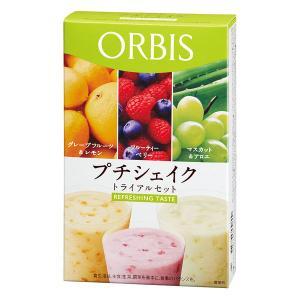 ORBIS(オルビス) プチシェイク トライアルセット リフ...