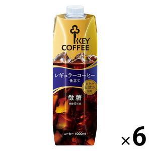 キーコーヒー リキッドコーヒー 1.0L 微糖 1箱(6本入)
