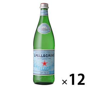 サンペレグリノ 750ml 1箱(12本入)|y-lohaco