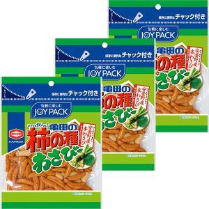 亀田製菓 亀田の柿の種わさび 83g  JOYPACK 1セット(83g×3袋)