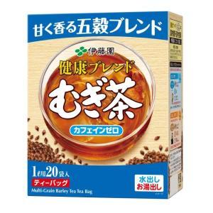 水出し可 伊藤園 健康ブレンドむぎ茶ティーバッグ(1L用)1箱(20バッグ入)