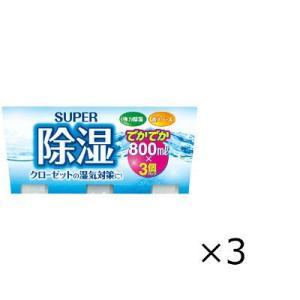 除湿剤 約4〜8ヵ月 800mL×1セット(3パック入(9個)) 紀陽除虫菊 y-lohaco