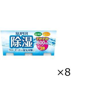 除湿剤 約4〜8ヵ月 800mL×1ケース(8パック入(24個)) 衣類用除湿剤 紀陽除虫菊 y-lohaco