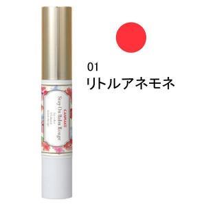 CANMAKE(キャンメイク) ステイオンバームルージュT(口紅) ティントタイプ T01(リトルア...