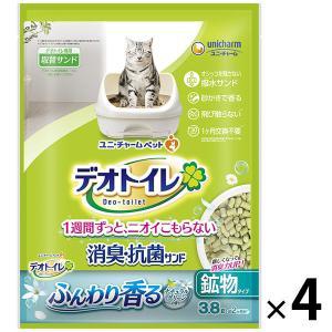 箱売り デオトイレ ふんわり香る 消臭・抗菌サンド ナチュラルグリーンの香り 3.8L 4袋 ユニ・チャーム|y-lohaco