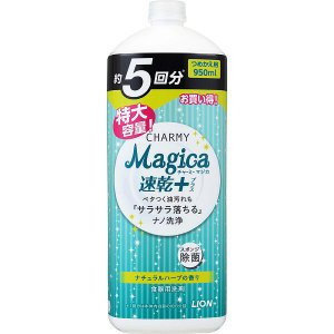 CHARMY Magica(チャーミーマジカ) 速乾プラス ナチュラルハーブ 詰め替え 大型 950...