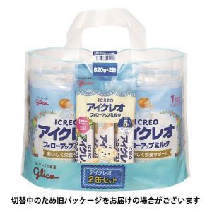 1歳頃からアイクレオのフォローアップミルク 820g×2缶セット (おまけ付き) アイクレオ|y-lohaco