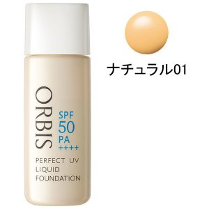 ORBIS(オルビス) パーフェクトUVリキッドファンデーション (パフなし) ナチュラル01 30...