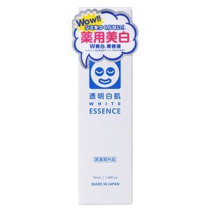医薬部外品 透明白肌 薬用Wホワイトエッセンス 50mL 石澤研究所