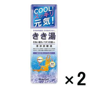 アウトレットきき湯 清涼炭酸湯 リフレッシュフローラルの香り 1セット(360g×2本) バスクリン