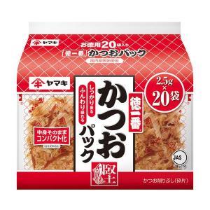 ヤマキ 徳一番かつおパック 2.5g×20P 1個 y-lohaco