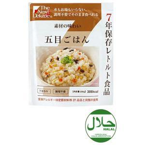The Next Dekade 7年保存レトルト食品 五目ごはん 1食 グリーンケミー