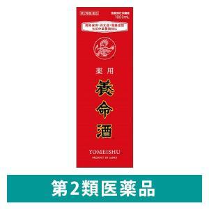 第2類医薬品薬用養命酒 1000ml×3本セット 養命酒製造 y-lohaco