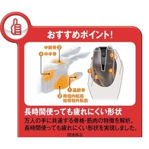 エレコム 有線マウス Mサイズ ブラック ブルーLED式/5ボタン/静音タイプ/握りの極み M-A-BL06UBSBK|y-lohaco|05