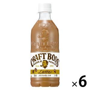 サントリー クラフトボス ラテ 500ml 1セット(6本)コーヒー|y-lohaco