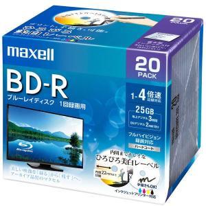 マクセル 録画用BD-R 25GB 130分 1-4倍速 20枚Pケース ひろびろ美白レーベル BRV25WPE.20S LOHACO PayPayモール店