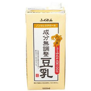 ふくれん 新九州産ふくゆたか大豆使用無調整豆乳 1000ml 1箱(6本入)