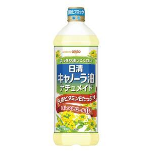 日清キャノーラ油ナチュメイド 900g 日清オイリオ 1本|LOHACO PayPayモール店