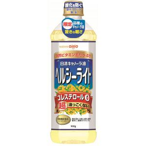 日清キャノーラ油ヘルシーライト 900g 日清オイリオ 1本|LOHACO PayPayモール店