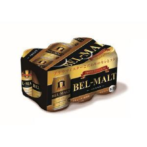 ベルモルト・ゴールド 330ml 6缶|y-lohaco