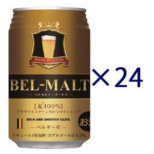 ベルモルト・ゴールド 330ml 24缶|y-lohaco