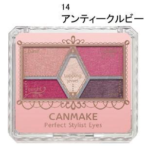 CANMAKE(キャンメイク) パーフェクトスタイリストアイズ 14(アンティークルビー) 井田ラボ...