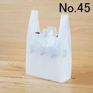 アスクル 中厚手レジ袋 乳白 45号 530×300×140mm 0.023mm厚 1袋(100枚入)|LOHACO PayPayモール店