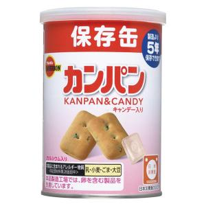 ブルボン 缶入カンパン(キャップ付) 975196 1缶|LOHACO PayPayモール店