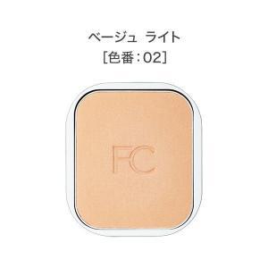 FANCL(ファンケル) パウダーファンデーション ブライトアップUV レフィル 02(ベージュ ライト) 8.5g SPF30・PA+++|y-lohaco