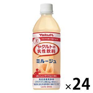トクホ・特保ヤクルト ミルージュ 500ml 1箱(24本入)