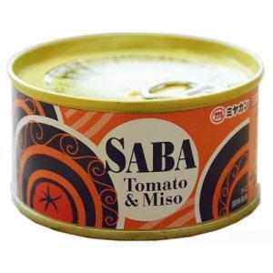 LOHACO限定 三陸水揚げ サバトマトみそ 化学調味料無添加 175g 1個 ミヤカン