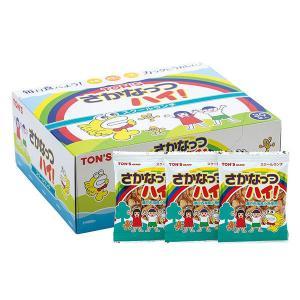 東洋ナッツ食品 スクールランチ さかなっつハイ  7g×30P 1箱(7g×30P) ナッツ LOHACO PayPayモール店