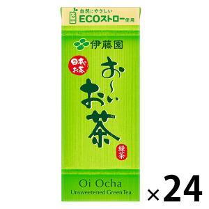 伊藤園 おーいお茶 250ml 紙パック 1箱(24本入)