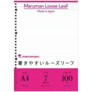 マルマン ルーズリーフ A4 7mm 横罫 100枚 L1100H|LOHACO PayPayモール店