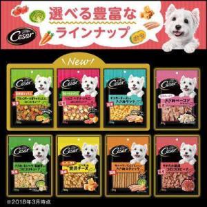 シーザー(Cesar)犬用 スナック チェダー香るコクと香りの贅沢チーズ 100g マースジャパン y-lohaco 03