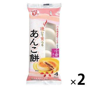 アウトレットうさぎもち 焼いて食べるあんこ餅 小倉あん 1セット(4枚入×2袋)|y-lohaco