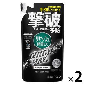 リセッシュ除菌EX デオドラントパワー 香り残らない 詰め替え 310ml 1セット(2個) 花王|y-lohaco