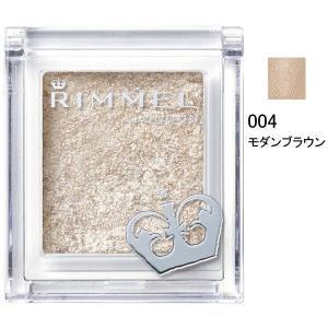 RIMMEL(リンメル) プリズム パウダーアイカラー #004(モダンブラウン)