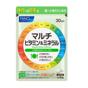 マルチビタミン&ミネラル 約30日分(180粒) ファンケル サプリメント|y-lohaco