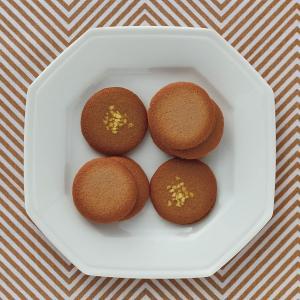 ゴディバ プラリネクッキーアソートメント 1缶(18枚入)|y-lohaco|02
