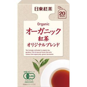 日東紅茶 オーガニック紅茶オリジナルブレンド 1箱(20バッグ入)