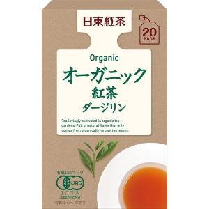 日東紅茶 オーガニック紅茶ダージリン 1箱(20バッグ入)