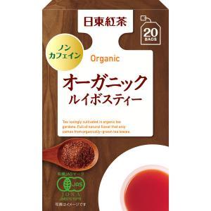日東紅茶 オーガニック ルイボスティー 1箱(20バッグ入) ノンカフェイン