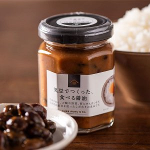 ワゴンセール (特別特価)久世福商店 黒豆でつくった、食べる醤油(北海道産黒豆 使用)140g 1個